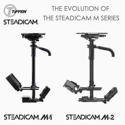 Tiffen - Steadicam